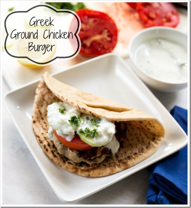 Greek-chicken-burgerm1-600-wm